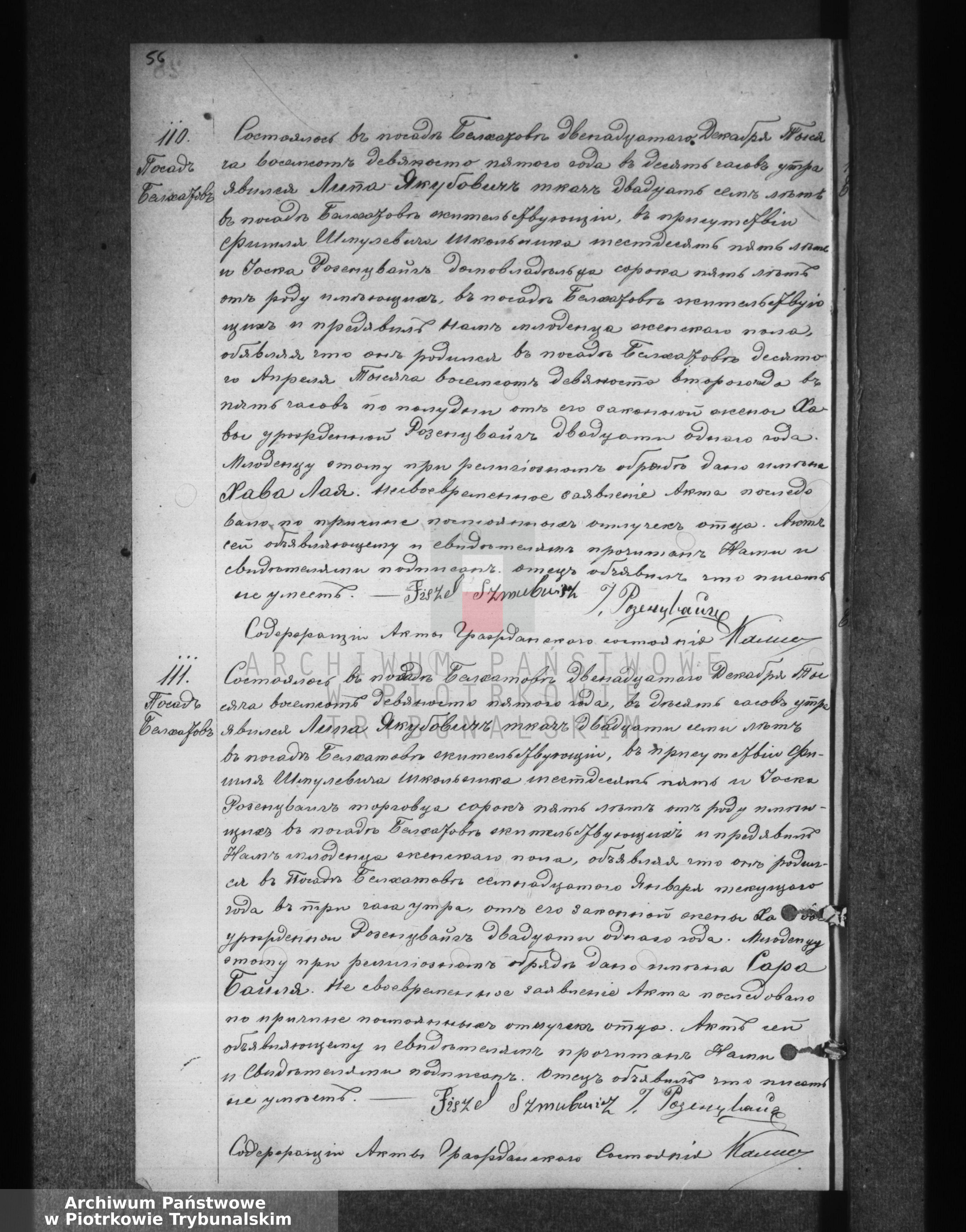 French or english translation of birth certificate of jakubowicz click to view full size aiddatafo Choice Image